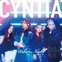 【送料無料】[枚数限定][限定盤]Urban Night(DVD付限定盤)/Cyntia[CD+DVD]【返品種別A】