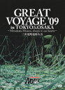 【送料無料】PRO-WRESTRING NOAH GREAT VOYAGE '09Mitsuharu Misawa,always in our hearts ...