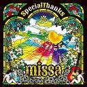 艺人名: Sa行 - missa/SpecialThanks[CD]【返品種別A】