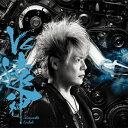 【送料無料】[枚数限定][限定盤]V6遠神【初回限定盤】/遠藤正明[CD+DVD]【返品種別A】