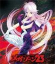 【送料無料】「メガゾーン23」Blu-ray/アニメーション[Blu-ray]【返品種別A】