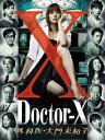 【送料無料】ドクターX 〜外科医・大門未知子〜 DVD-BOX/米倉涼子[DVD]【返品種別A】
