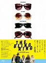 【送料無料】ブリングリング/エマ・ワトソン[Blu-ray]【返品種別A】