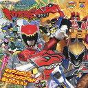 ミニアルバム 獣電戦隊キョウリュウジャー1/TVサントラ[CD]【返品種別A】