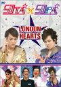 【送料無料】ロンドンハーツ 50TA × 50PA/50TA,50PA,ロンドンブーツ1号2号[DVD]【返品種別A】