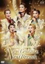 【送料無料】タカラヅカスペシャル2015 — New Century, Next Dream —/宝塚歌劇団[DVD]【返品種別A】