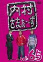 内村さまぁ〜ず vol.65/内村光良,さまぁ〜ず[DVD]【返品種別A】