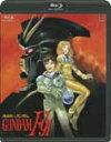 【送料無料】機動戦士ガンダムF91/アニメーション[Blu-ray]通常版【返品種別A】