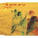 新生活/ケツメイシ[CD]【返品種別A】...