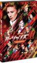 【送料無料】オーシャンズ11('13年花組)/宝塚歌劇団花組[DVD]【返品種別A】
