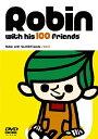 【送料無料】ロビンくんと100人のお友達 Vol.2/アニメーション[DVD]【返品種別A】