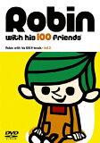 【】ロビンくんと100人のお友達 Vol.2/アニメーション[DVD]【返品種別A】