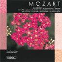 Orchestral Music - モーツァルト:歌劇序曲集/スウィトナー(オトマール),シュターツカペレ・ベルリン[CD]【返品種別A】