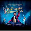 THE GREATEST SHOWMAN(ORIGINAL MOTION PICTURE SOUNDTRACK) SING-A-LONG EDITION 【輸入盤】▼/VARIOUS ARTISTS CD 【返品種別A】