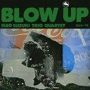 藝人名: S - BLOW UP/鈴木勲トリオ&カルテット[CD]【返品種別A】