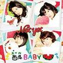 偶像名: Na行 - [枚数限定]西瓜BABY(Type-D)/Not yet[CD]通常盤【返品種別A】