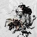 【送料無料】VANDALISM [Σ]/DELUHI[CD+DVD]【返品種別A】