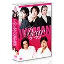 【送料無料】Dear ウーマン DVD-BOX/東山紀之[DVD]【返品種別A】