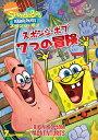 CD, DVD, 乐器 - スポンジ・ボブ 7つの冒険/アニメーション[DVD]【返品種別A】