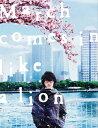 【送料無料】3月のライオン[前編]Blu-ray 豪華版...
