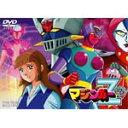 マジンガーZ VOL.7 アニメーション[DVD] 返品種別A
