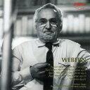 作曲家名: A行 - ウェーベルン:管弦楽のための作品集/ケーゲル(ヘルベルト)[CD]【返品種別A】