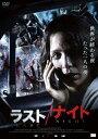 【送料無料】ラスト/ナイト/アイリーン・プランディ[DVD]【返品種別A】