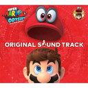 【送料無料】スーパーマリオ オデッセイ オリジナルサウンドトラック/ゲーム・ミュージック[CD]【返品種別A】