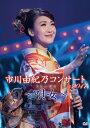 【送料無料】市川由紀乃コンサート2017〜唄女〜/市川由紀乃...