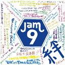 絆/Jam9[CD]通常盤【返品種別A】