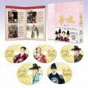 【送料無料】華政[ファジョン]<ノーカット版>DVD-BOX 第一章/イ・ヨニ[DVD]【返品種別A】
