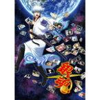 【送料無料】[限定版]銀魂.ポロリ篇 1(完全生産限定版)/アニメーション[Blu-ray]【返品種別A】