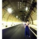 集結の園へ/林原めぐみ[CD]【返品種別A】