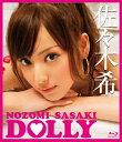 【送料無料】佐々木希「DOLLY」(Blu-ray)/佐々木希[Blu-ray]【返品種別A】