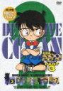 【送料無料】名探偵コナンDVD PART3 vol.3/アニメーション[DVD]【返品種別A】