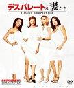 【送料無料】デスパレートな妻たち シーズン1 コンパクトBOX/テリー・ハッチャー[DVD]【返品種別A】