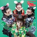 偶像名: A行 - ワンダフル☆スマイル(緑盤)/赤マルダッシュ☆[CD]【返品種別A】