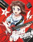【送料無料】BanG Dream! Vol.1[初回仕様]/アニメーション[Blu-ray]【返品種別A】