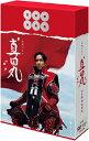【送料無料】真田丸 完全版 第壱集/堺雅人[DVD]【返品種別A】