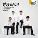 Blue BACH/ブルー・オーロラ サクソフォン・カルテット[CD]【返品種別A】