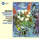 Symphony - メシアン:トゥーランガリラ交響曲/プレヴィン(アンドレ)[HQCD]【返品種別A】