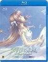 【送料無料】君が望む永遠~Next Season~ COMPLETE EDITION/アニメーション[Blu-ray]【返品種別A】