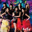 偶像名: Sa行 - トゲトゲ/さんみゅ〜[CD]通常盤【返品種別A】