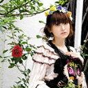 【送料無料】Sincerely Dears.../田村ゆかり[CD+DVD]【返品種別A】