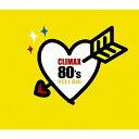 クライマックス 80's YELLOW/オムニバス[CD]【返品種別A】
