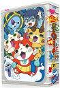 【送料無料】妖怪ウォッチ DVD-BOX7[初回仕様]/アニメーション[DVD]【返品種別A】