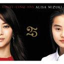 【送料無料】VINGT-CINQ ANS(DVD付)/観月ありさ[CD+DVD]【返品種別A】