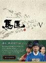 【送料無料】馬医 Blu-ray BOX V/チョ・スンウ[Blu-ray]【返品種別A】