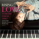 Artist Name: F - RISING LOVE/福井ともみトリオ[HQCD][紙ジャケット]【返品種別A】