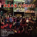 偶像名: Ka行 - 仮面大陸〜ペルソニア〜 / ISUMI〜四季彩の街で〜(Type-B)/仮面女子[CD]【返品種別A】